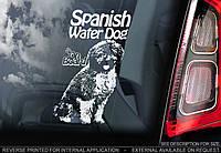 Испанская водяная собака стикер