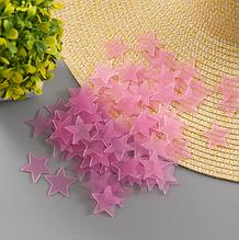 Звезды люминесцентные пластик розовые