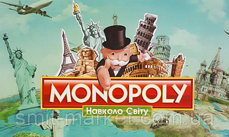 Настольная игра Монополия Вокруг света, фото 2