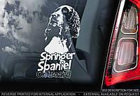 Спрингер спаниель (Спрингер-спаниель) стикер