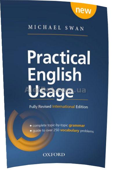 Англійська мова / Practical English Usage 4th edition by Michael Swan. Посібник з граматики / Oxford