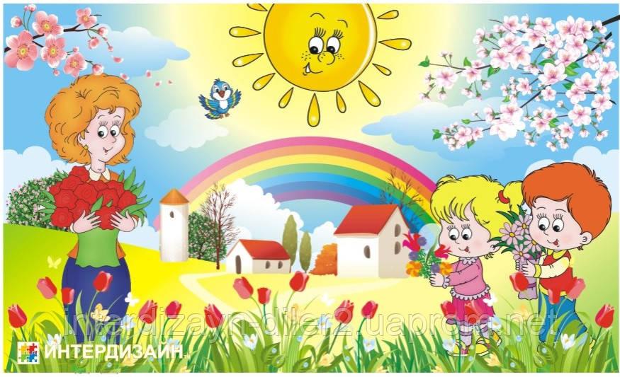 """Банер для музичної зали на 8 березня """"Зі святом весни!"""""""
