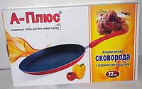 Сковорода для млинців керам 22см 1489