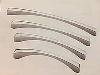 Ручка 160mm ZARIF Матовый Хром