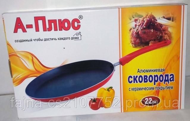 Сковорода для млинців керам 24см 1490