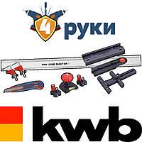 Универсальный комплект kwb LINE MASTER (10 предметов)