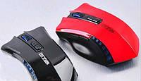 Мышь компьютерная игровая MA-E980 беспроводная 1600 dpi