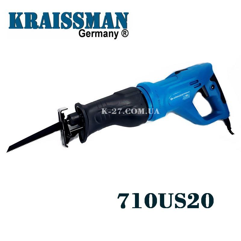 Шабельна пила Kraissmann 710US 2