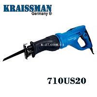 Сабельная пила Kraissmann 710US 2