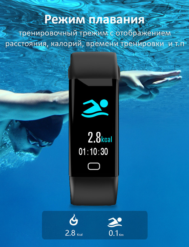 F07 фитнес браслет для плавания с тонометром
