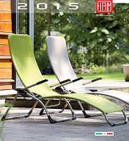 Мебель для дачи сада и пляжа от итальянского производителя теперь в продаже !