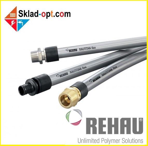 Rehau Труба Rautitan flex 32 x 4.4, для отопления и водоснабжения