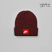 Шапка Nike бордового цвета  (люкс копия)