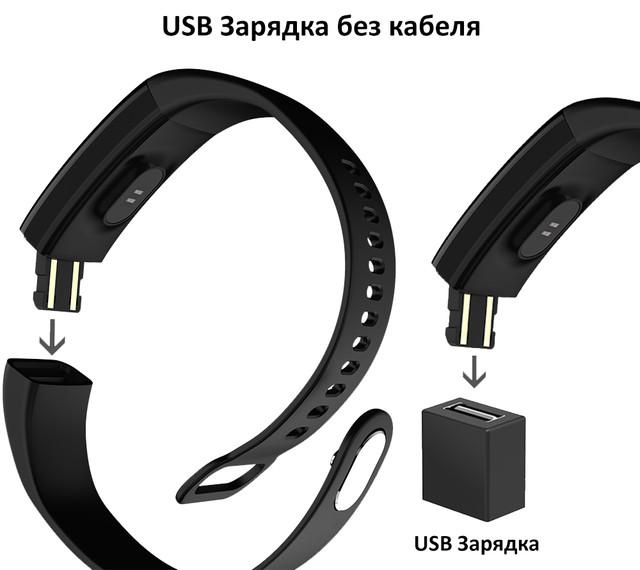 зарядка без кабеля спорт браслет ф07