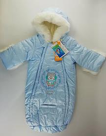 Конверт Зимний для малышей 5 мес. Рост 68 Голубой Полиэстер КВ33(68)г Бэмби Украина
