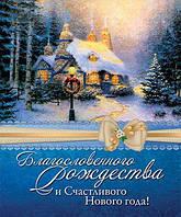 К 243 открытка карточка, фото 1