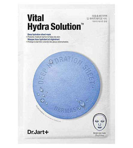 Увлажняющая тканевая маска с гиалуроновой кислотой Dr.Jart+ Water Jet Vital Hydra Solution