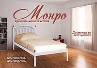 Металлическая кровать Монро Мини ТМ «Металл-Дизайн»