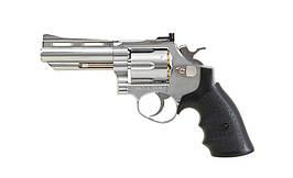 HG-132C Revolver (Green Gas Powered) [HFC] (для страйкбола)