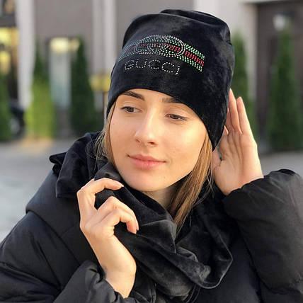 """Велюровый женский комплект """"Gucci"""" шапка и снуд, фото 2"""