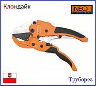 Труборез NEO 02-020