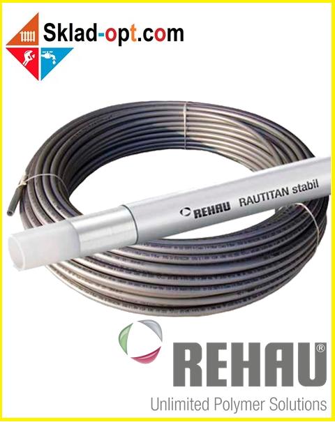 Rehau Труба Rautitan stabil 20x2.9, для опалення та водопостачання. 130131-100