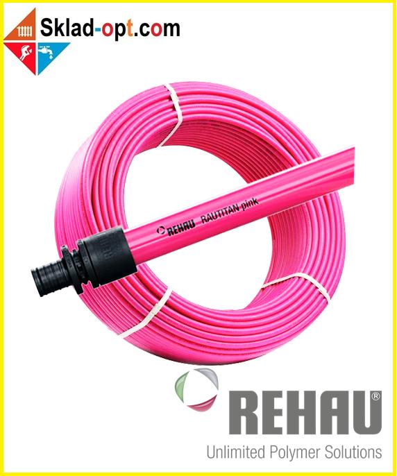 Труба Rehau RAUTITAN pink 16 x 2,2, для отопления. 136042-120