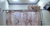 Карниз 140 см. для шторы в ванную комнату раздвижной из нержавеющей стали