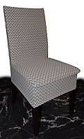 Плотные чехлы на стулья Зигзаг бежевый