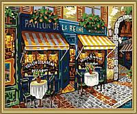 Картина по номерам Menglei MG139 Парижская улочка 40 х 50 см 950 город, фото 1