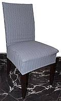 Плотные чехлы на стулья Полоса серая