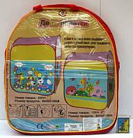 Детская игровая палатка Домик 69899/70899