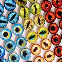 Глазки для животных