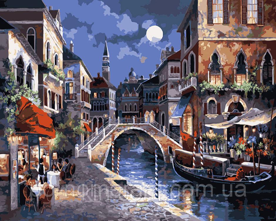 Картина по номерам Идейка КН1129 Вечерний город 40 х 50 см