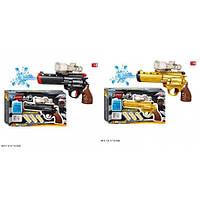 Пистолет XH-088  2 цвета, с пулями, в коробке 38,5*21,5*5,2см(XH-088)