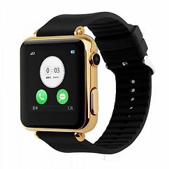 Часы Skmei Smart Watch 1152 Gold (S1152GD)