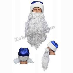 Шапка и борода Деда Мороза комплект