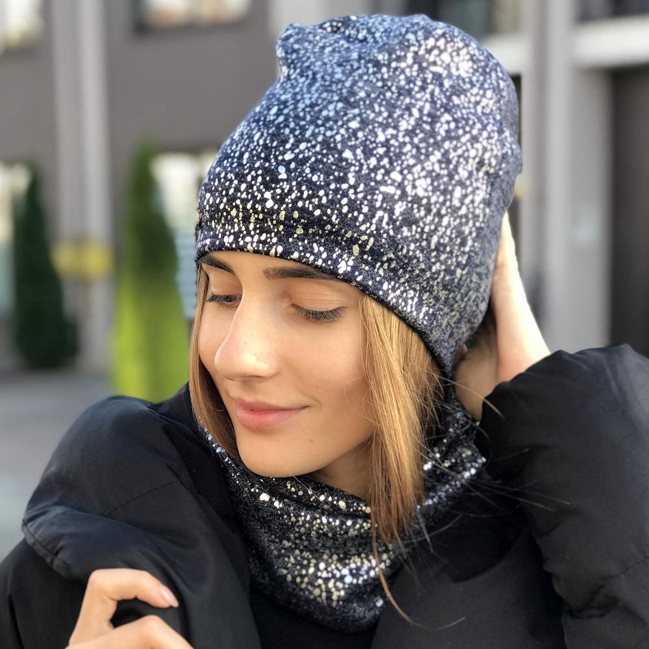 """Комплект """"Glitter"""" шапка+баф"""