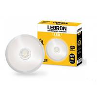 Светильник LED с датчиком движения и света,  LEBRON L-WLR-S, 10W, Круглый