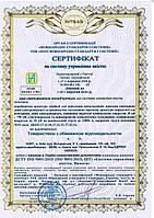 Сертификация интегрированной системы управления по стандартам ДСТУ ISO 9001, ДСТУ ISO 14001, ДСТУ OHSAS 18001, фото 1