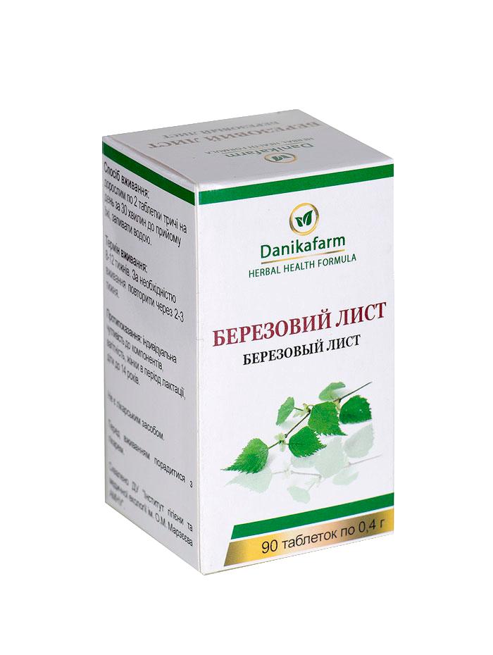 пиелонефрит и уростаз