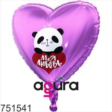 """Agura Шар надувной Фольгированный Сердце 18"""", В объятиях панды"""