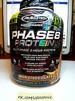 Протеин, MuscleTech Phase 8 2.1кг