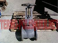 Задвижка 30с541нж стальная клиновая с редуктором  Ду 500 - 1000 мм.