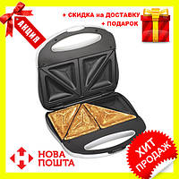 Сендвичница Domotec MS 7777 Бутербродница