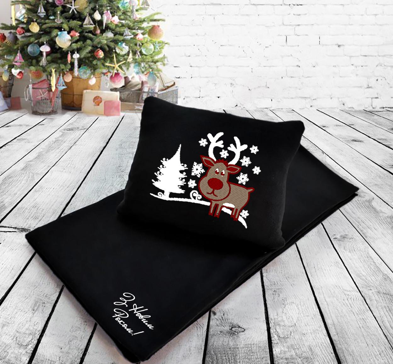 """Подарунковий новорічний набір: подушка + плед з вишивкой """"З Новим Роком! """" 29 цвет на выбор"""