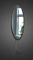 Зеркало напольное, белое Венге магия