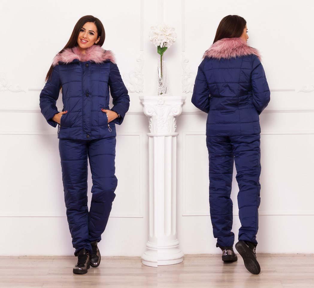 """Зимний женский лыжный костюм до больших размеров синтепон + овчина 582 """"Плащёвка Воротник Мех """" в расцветках"""