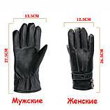 """Модельные перчатки с подогревом пальцев """"Eco-Obogrev FASHION"""" + аккумуляторы 3000 мАч + зарядное устройство., фото 3"""