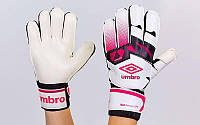 Перчатки вратарские с защитными вставками на пальцы UMB (PVC, р-р 8-10) PV-30
